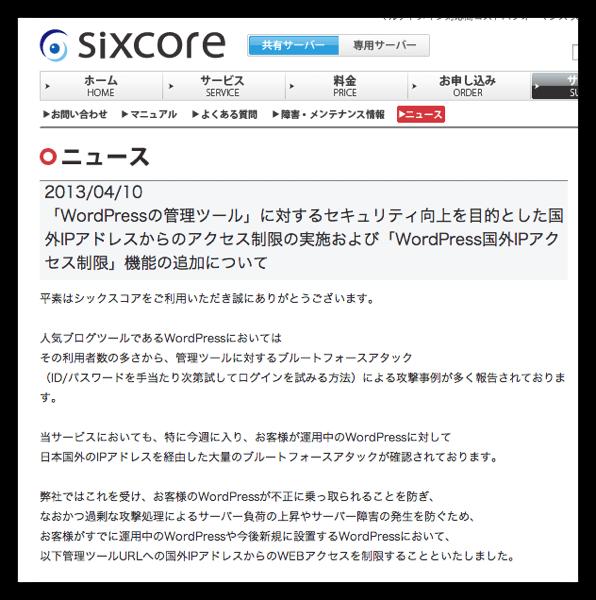 Sixcore