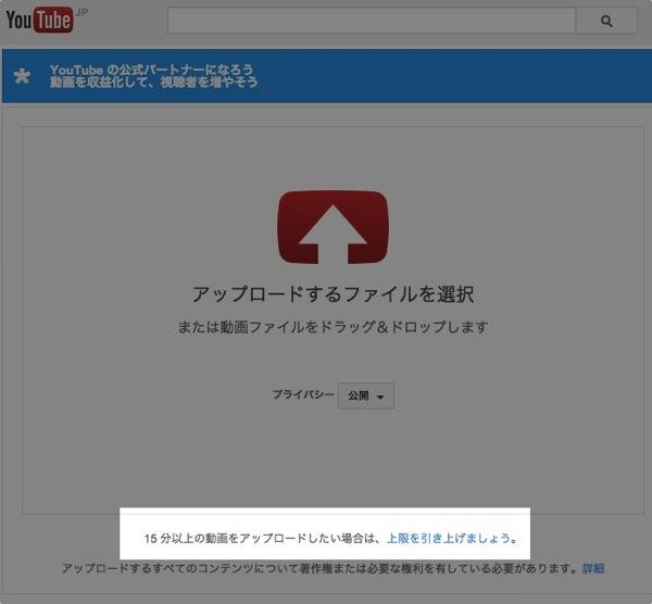 Youtube002