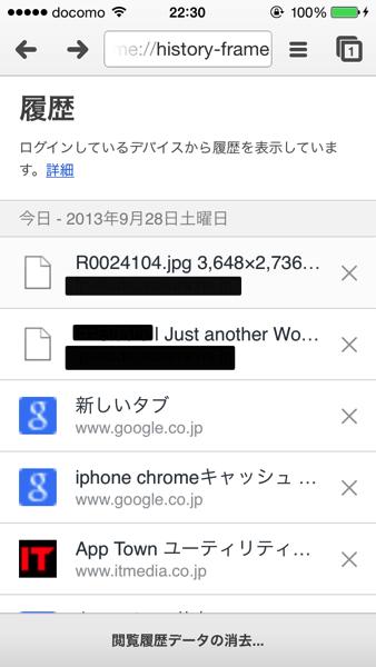 IMG 4300