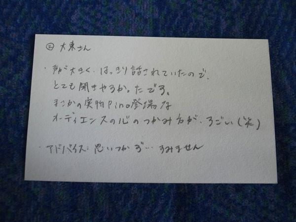 R0023631