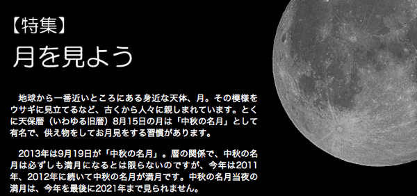 スクリーンショット 2013 09 19 0 32 16