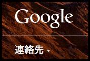Gmailexp01