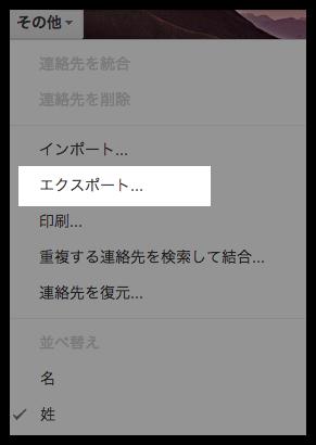 Gmailexp02