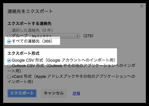 Gmailexp03