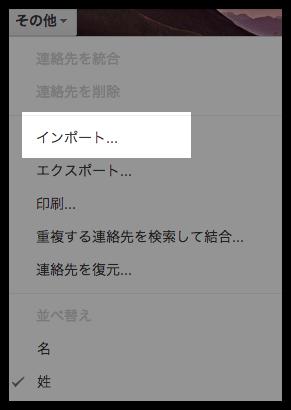 Gmailim01