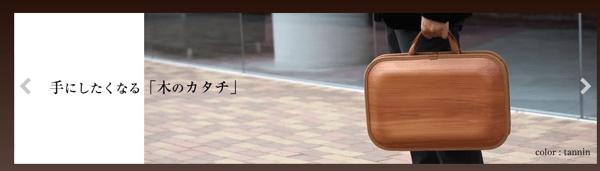 スクリーンショット 2013 10 15 14 58 41