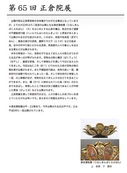 スクリーンショット 2013 10 28 19 29 08