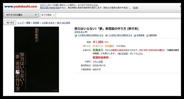 DropShadowスクリーンショット 2013 10 28 11 22 04