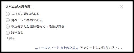 DropShadow ~ スクリーンショット 2013 10 24 0 17 41