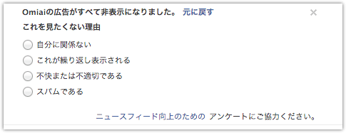 DropShadow ~ スクリーンショット 2013 10 24 0 17 27