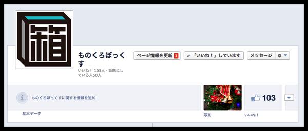 DropSha 2013 10 07 1 34 00