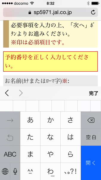 IMG 0067