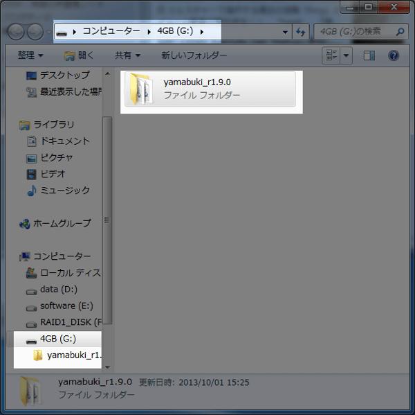 ScreenCli2p