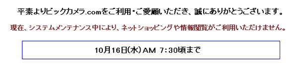 スクリーンショット 2013 10 16 3 03 57