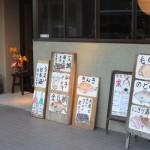 竹蔵さん(神戸市西区)リューアル!お店の雰囲気は?お料理は?めっちゃ堪能しました!魅力を写真でお伝えします!