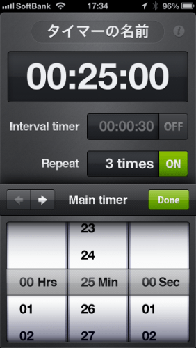 131111 repeat timer pro03