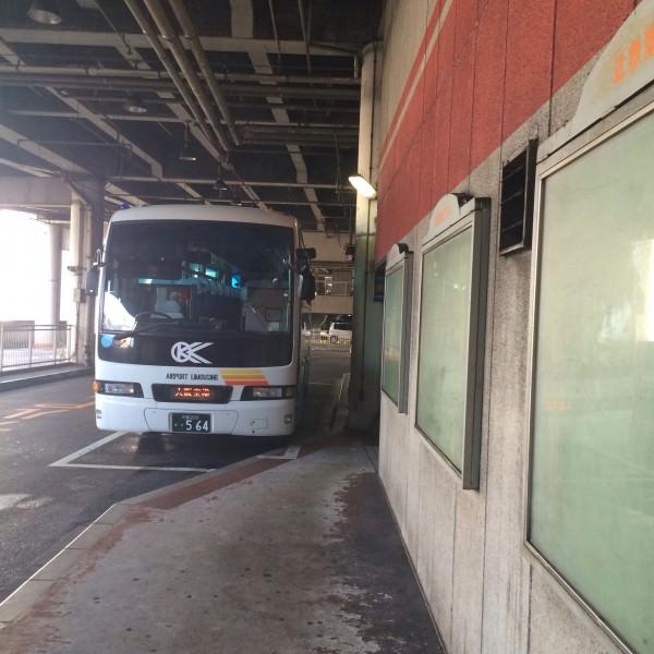 大阪(伊丹)空港行きバス、近鉄上本町駅乗り場は二階です。