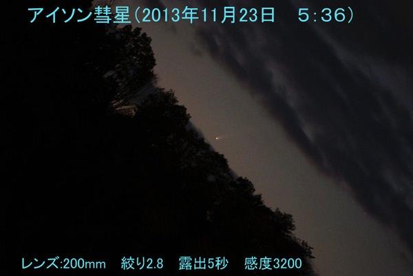 340d796c