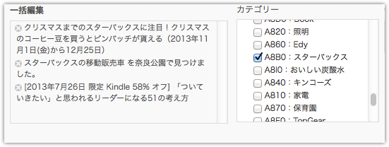 DropShadow ~ スクリーンショット 2013 11 09 11 21 30