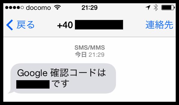 DropShadow ~ 名称未設定 5g