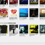 """""""Sting"""" アルバムがお得です。iTunesストア期間限定(1週間)の値下げ 思わずライブ盤を買っちゃいました。"""