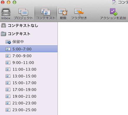 スクリーンショット 2013 11 24 19 05 28