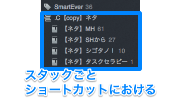 Evernote 6