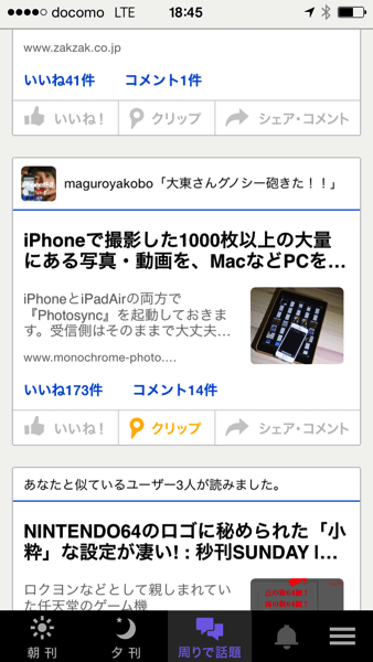 IMG 3070