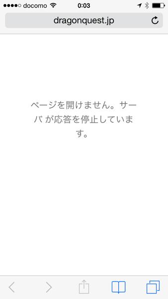 IMG 3262