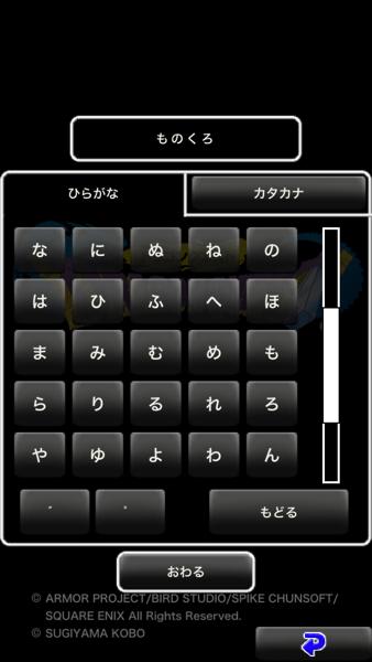 IMG 3281