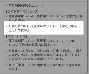 スクリーンショット 2013 11 07 1 05 16