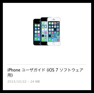 DropShadow ~ スクリーンショット 2013 11 22 20 03 22