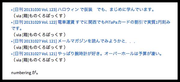 DropShadow ~ スクリーンショット 2013 11 01 1 33 49