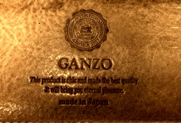 Ganzo 1024x701