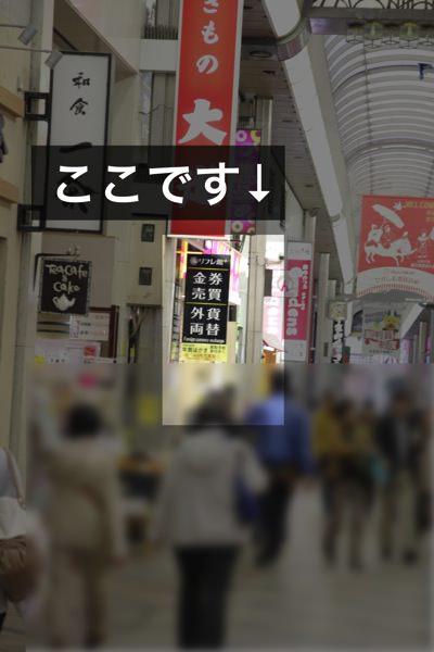 Nara 0296