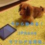 【blog ものレポ 2013-12-11】12月6日から11日で気になるニュース!『ブログなこと』をお届け!