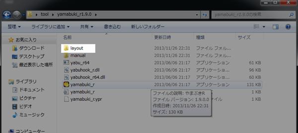 スクリーンショット 2013 12 29 10 41 34