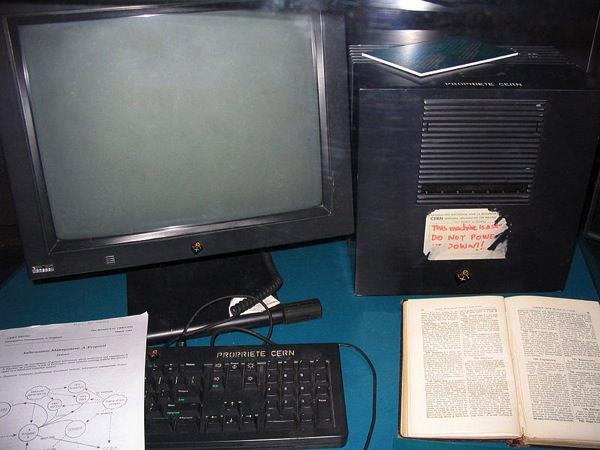 800px First Web Server