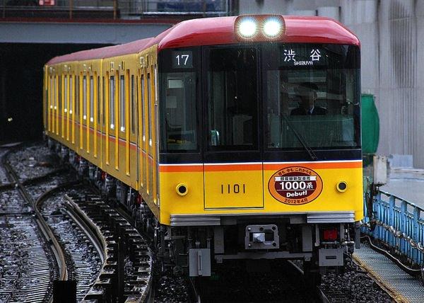 800px Tokyo Metro 1000 ginza line