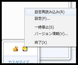 DropShadow ~ スクリーンショット 2013 12 29 10 52 05