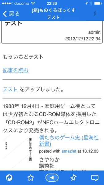 IMG 5455