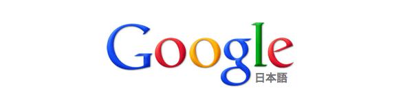 Google0011