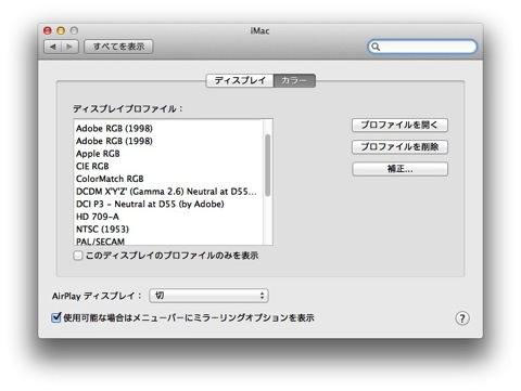 IMac 001