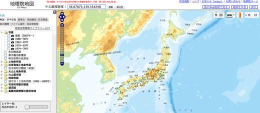 Nihon googlemap