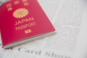 Passport 300x200