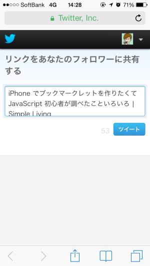SlooProImg 20131204143451