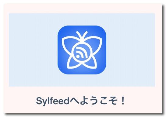 Sylfeed update ipad title