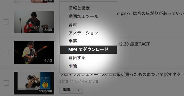 Youtube mymovie dl eyecatch