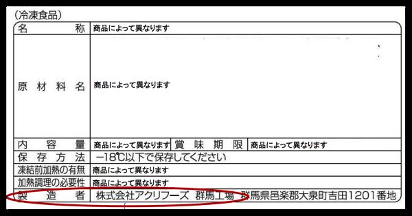 DropShadow ~ スクリーンショット 2014 01 01 3 52 08
