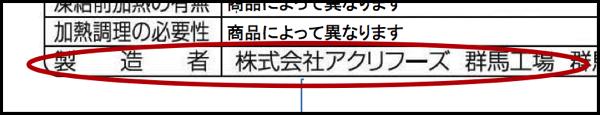 DropShadow ~ スクリーンショット 2014 01 01 3 52 16
